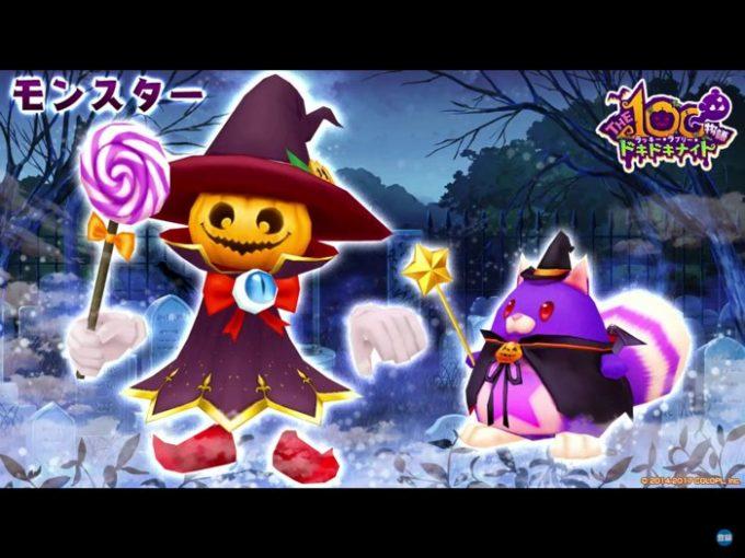 ハロウィンイベントの 新敵 かぼちゃ頭
