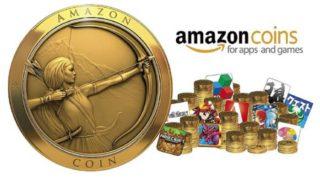 【毎日更新】Amazonコイン情報