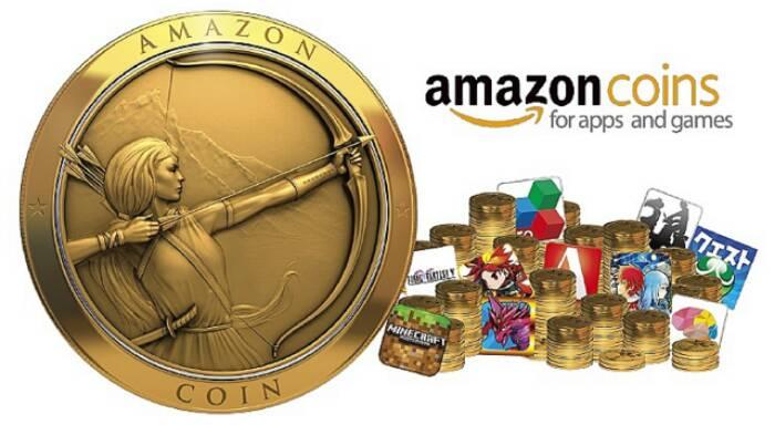 Amazonコイン 情報