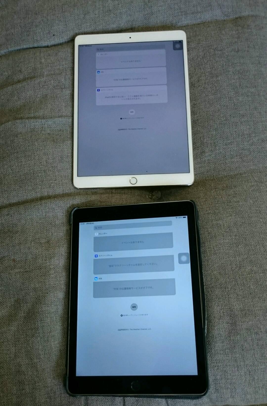 iPadのサイズ比べ
