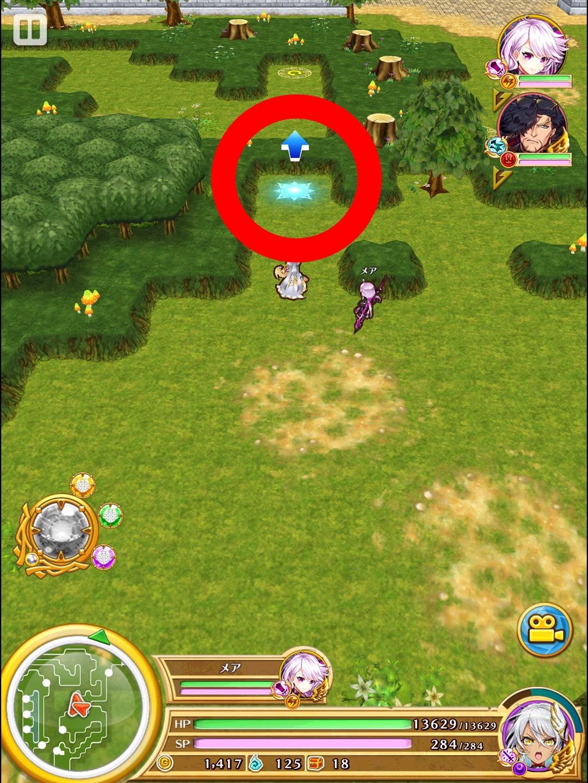 エリア2 画面中央の ジャンプギミックを使いジャンプ