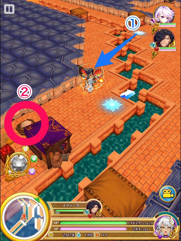 エリア2 画面左のジャンプギミックを使い 画面左下のフットスイッチを踏む