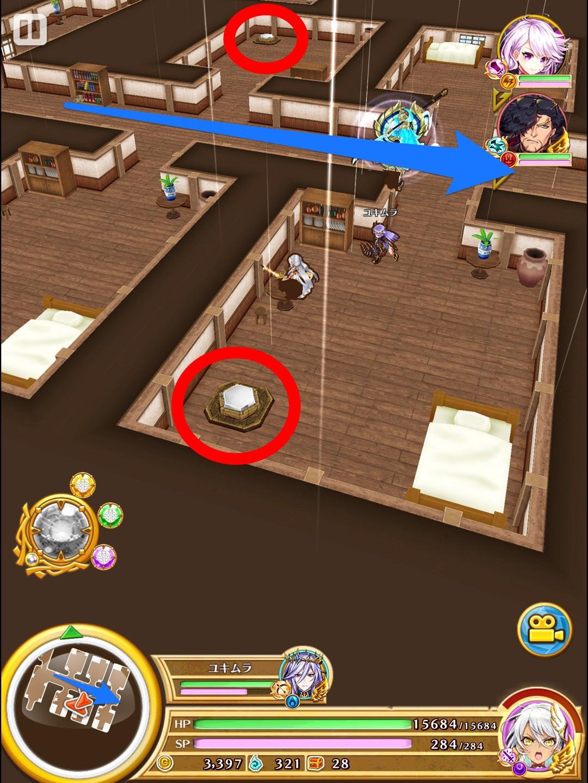 エリア2 右側の部屋(6つ)周辺の敵を倒すと ベッドがフットスイッチに変化。それを踏む