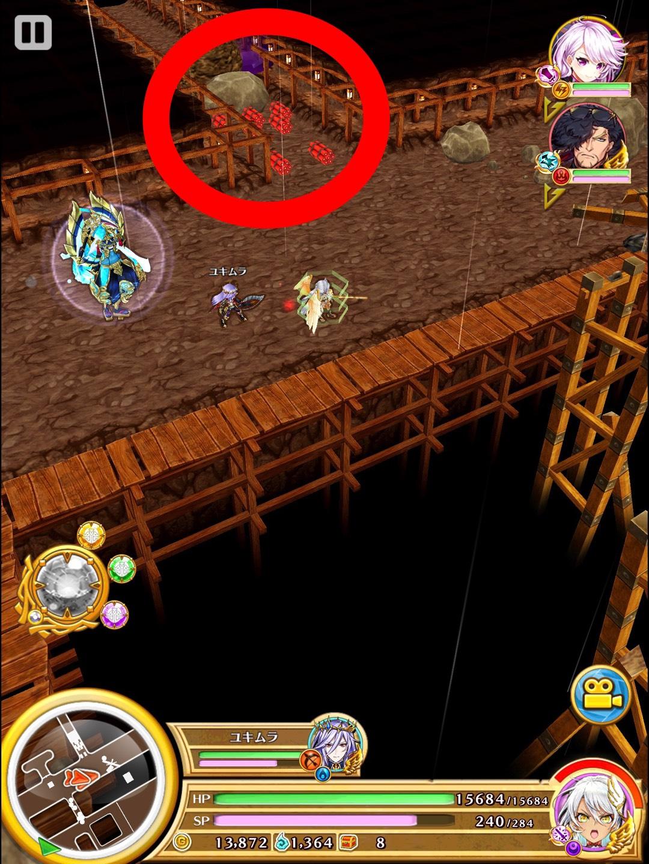 エリア2右上の ダイナマイトを攻撃すると シークレットルートへ進める