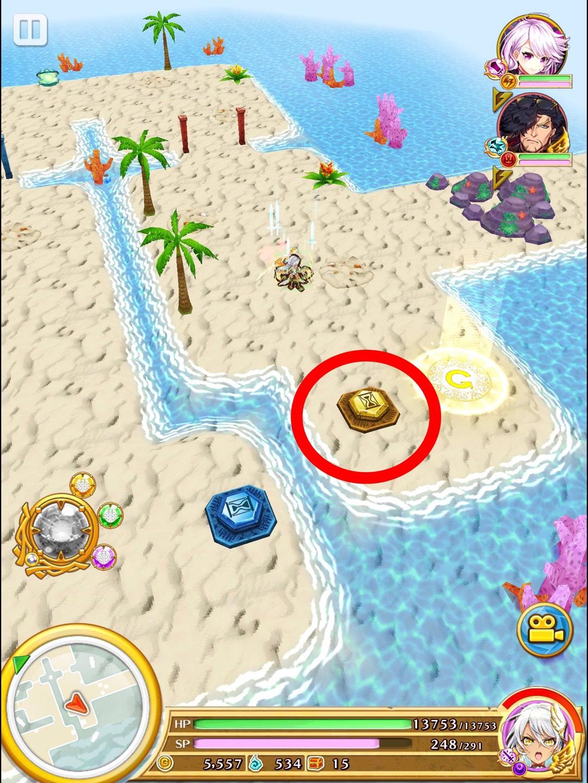 エリア2 右下 赤い時限扉の先にある 黄色いフットスイッチを 踏む