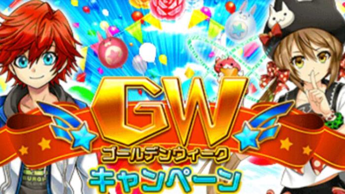 GW-img